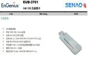 EnGenius EUB-3701无线网卡说明书