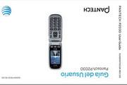 泛泰 Pantech P2030手机说明书