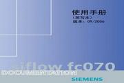 西门子SIFLOW FC070模块使用手册