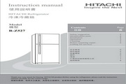 日立R-Z527电冰箱说明书