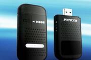 新邮通信H305双模无线数据终端说明书