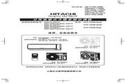 日立RAS-50FVYB变频空调器使用安装说明书