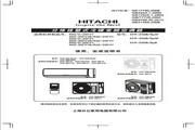 日立RAS-35FVYB变频空调器使用安装说明书