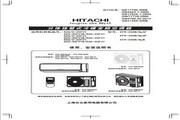 日立RAC-25FVY变频空调器使用安装说明书