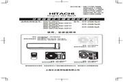 日立RAS/C-25FVY变频空调器使用安装说明书