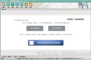 ImovieBox网页视频下载器 5.8..