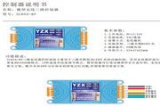 3CH5A-RF 微型无线三路控制器说明书