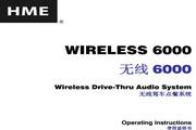 HME无线6000无线驾车点餐系统使用说明书