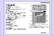 BenQ-Siemens AF51手机使用说明书