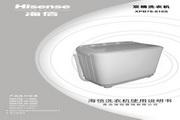 海信XPB78-816S洗衣机使用说明书