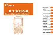 三洋A1303SA手机使用说明书