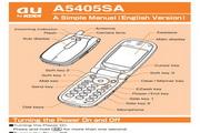 三洋A5405SA手机使用说明书