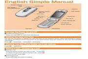 三洋A5507SA手机使用说明书