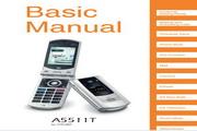 东芝A5511T手机使用说明书