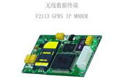 F2113 GPRS IP Modem无线数据终端使用手册