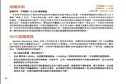 华硕ASUS P835手机使用说明书 官方版