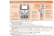 卡西欧A5401CAⅡ手机使用说明书