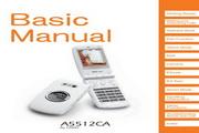 卡西欧A5512CA手机使用说明书