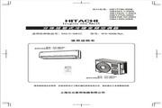 日立KFR-50GW/BpL变频空调器使用安装说明书