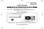 日立RAS-35FVZ变频空调器使用安装说明书