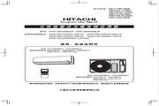 日立RAC-09FVZ变频空调器使用安装说明书
