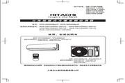 日立KFR-35GW/BpJF变频空调器使用安装说明书