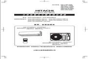 日立KFR-25GW/BpCF变频空调器使用安装说明书