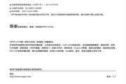 OPPO U539手机使用说明书