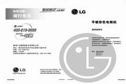 LG 26LD350-CB液晶彩电使用说明书