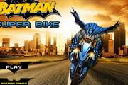 蝙蝠侠驾驶摩托...