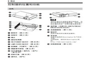 SONY索尼VPL-EW276投影机说明书