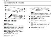 SONY索尼VPL-EX274投影机说明书