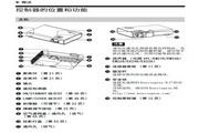 SONY索尼VPL-EX272投影机说明书