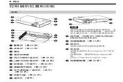 SONY索尼VPL-EX222投影机说明书