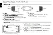 JVC DLA-XC5800R投影机说明书