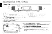 JVC DLA-XC9800R投影机说明书
