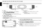 JVC DLA-XC7800R投影机说明书