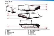 Acer U5213投影机用户手册