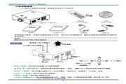 丽讯Vivitek D8300投影机说明书