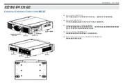 丽讯Vivitek D8010W投影机说明书
