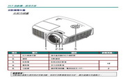 丽讯Vivitek D805W-3D投影机说明书