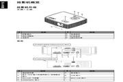 Acer LK-W12L投影机说明书