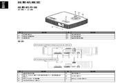 Acer L221投影机说明书