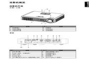 Acer LK-W20投影机说明书