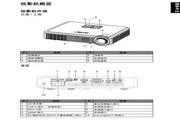 Acer K335投影机说明书