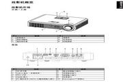 Acer K-W20投影机说明书