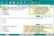 2014年中级会计师题库(财务管理) 1.5