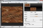 PixPlant For Mac 3.0.8