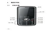 高科手机GK133型使用说明书
