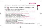 乐金手机KG70C型使用说明书